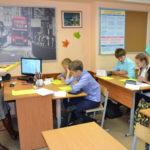 Казимирова Т.О.Одинцовская СОШ№5