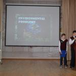 Одинцовская гимназия №11